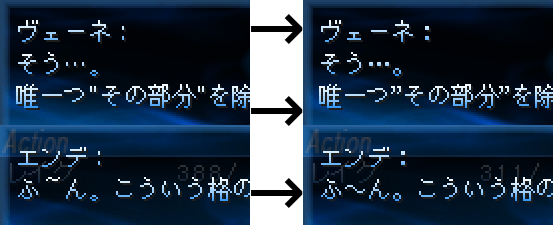 Visual improvements to the glyphs